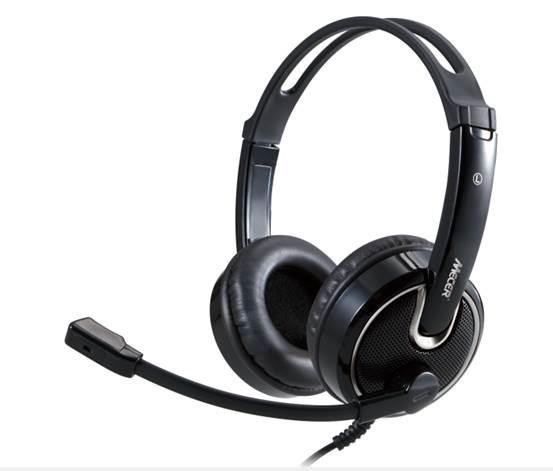 Mecer USB Stereo Headphone & Microphone W/Volume Control
